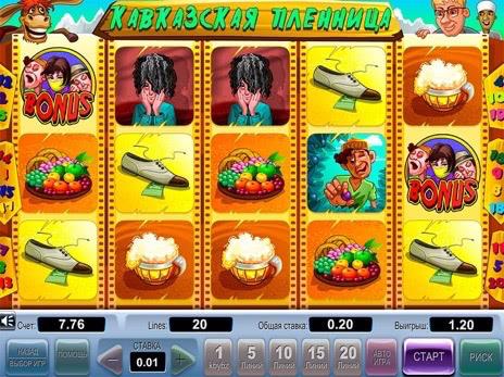 как играть в казино вулкан без депозита