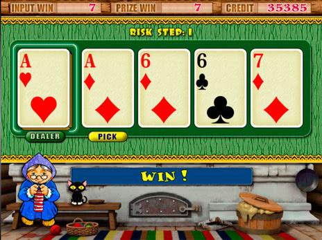 Play fortuna казино онлайн