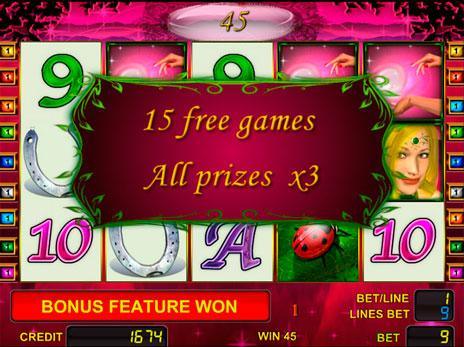 Играть в игру игровые автоматы леди шарм адмирал игровые автоматы бесплатно