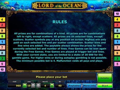 Автомат Лорд Океана раскроет секреты подводного царства