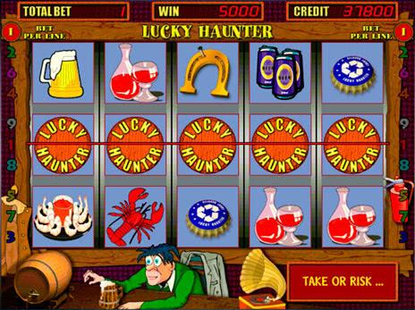 Играть в игровые аппараты пробки admiral казино онлайн играть