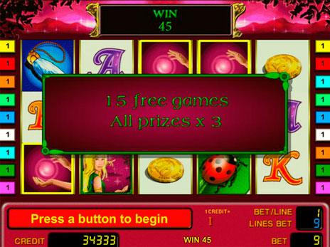 Поиграть В Онлайн Игровые Автоматы