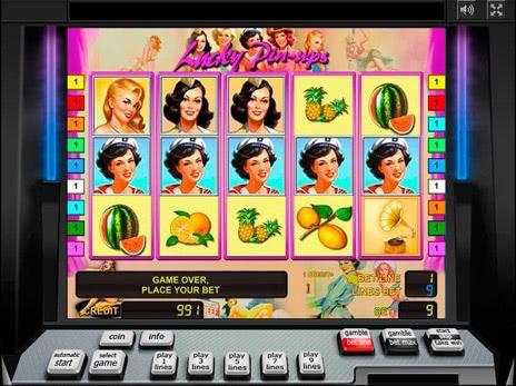 Игровые автоматы играть сейчас бесплатно без регистрации www elenacazino игровые - аппараты музыка