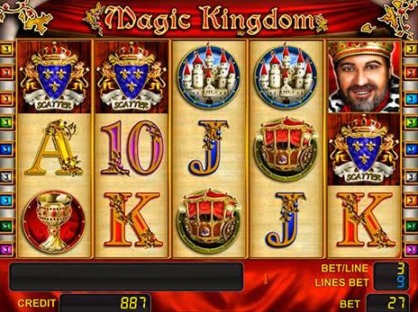 Азартные игровые автоматы королевство игровые автоматы крэйзи монки играть онлайн