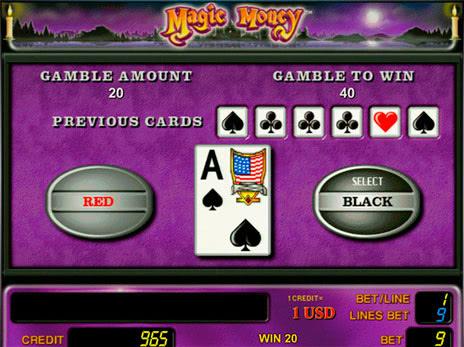 Mone-give.com игровые автоматы азартные игры пасьянсы карттежные игры бесплатно