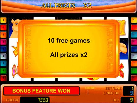 онлайн казино вулкан играть на деньги рулетка