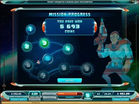 Онлайн слоты Max Damage and The Alien Attack уровни игры