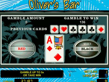 Олівер бар онлайн