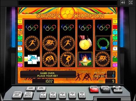 Игровые автоматы олимпийские игры секрет интернет-казино рулетка