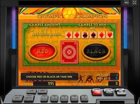 Игровые автоматы онлайн бесплатно олимпик азартные игры игровые автоматы играть бесплатно 777