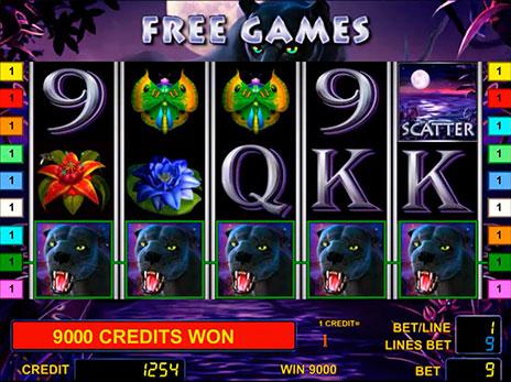 Игровые автоматы онлайн бесплатно пантера можно ли доверять казино онлайн grand-casino.com