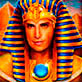 Pharaohs Ring слот