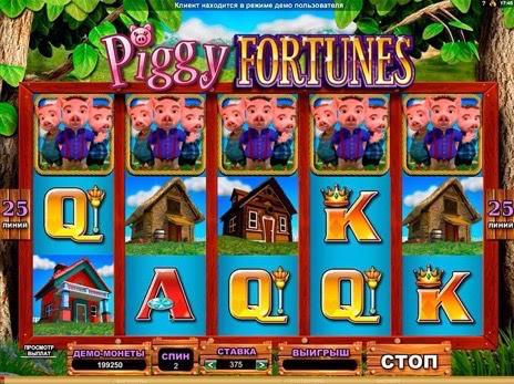 Игровые аппараты пят поросят список популярних казино