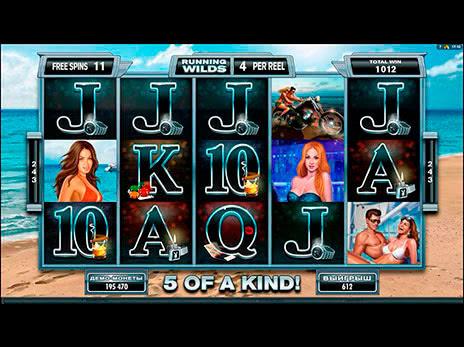 Зарегистрироваться в казино онлайн