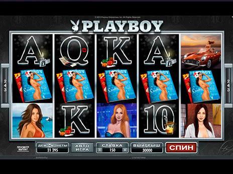 Игр автоматы плейбой играть бесплатно оформить страховой полис сыграть в интернет-казино или даже пожертвовать