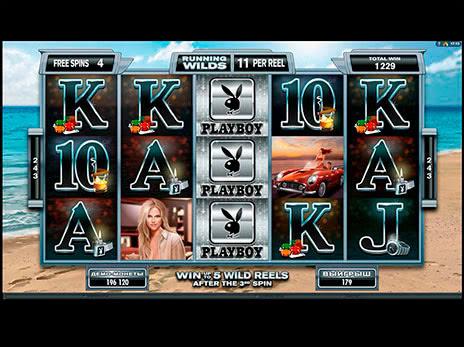 Интернет казино играть он-лайн игровые автоматы на виртуальные деньги рулетка фортуна онлайн