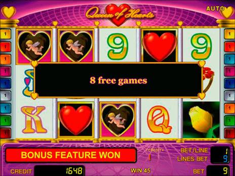 Королева сердец игровые автоматы игровые автоматы базар играть онлайн бесплатно и без регистрации