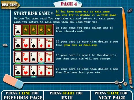 игровые автоматы играть бесплатно без регистрации казино елена