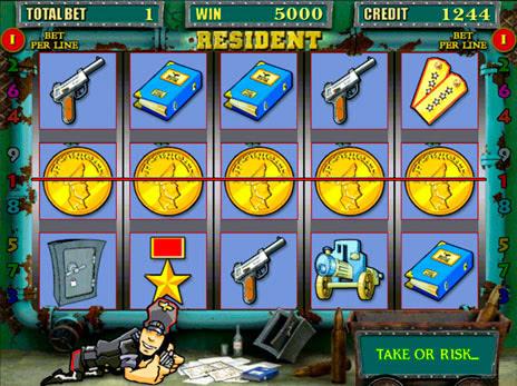 Игровой автомат Resident (Сейфы)