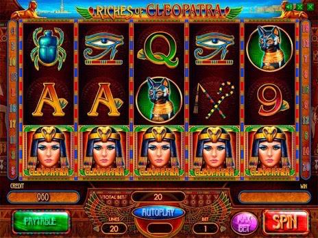 Cleopatra игровые автоматы