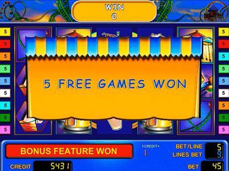 Игровые автоматы онлайн бесплатно карусель гараж игровые автоматы играть бесплатно и без регистрации