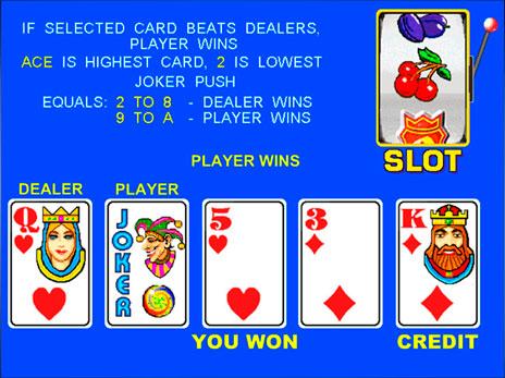 Играть в игровые автоматы сливы казино онлайн sizzling hot