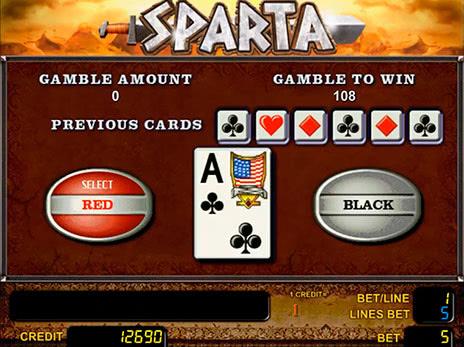 Мега казино отзывы игровые автоматы в хорошем качестве шары