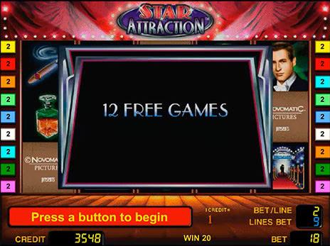 Игровые автоматы стар аттракцион новости кипр, газета садах, сгоревшее казино