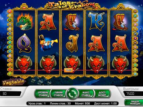игровые легенда зорро автоматы азартные