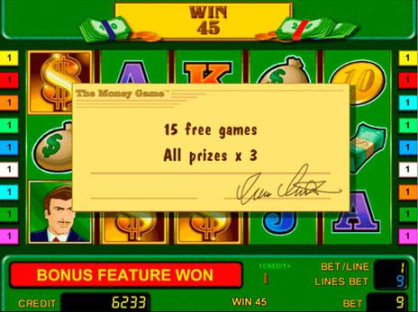 Игровые автоматы скачать бесплатно frog land 2-3 скачать игровые аппараты сборник на телефон