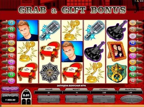 Игровые Автоматы Бесплатно Гаминаторы