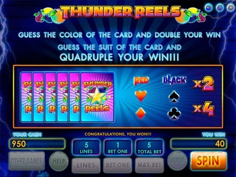 Регистрации бесплатно без и автоматы гаминаторы игровые смс инрать