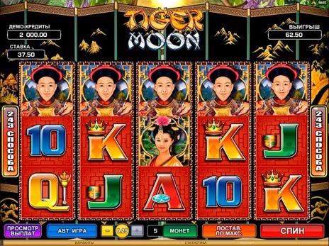 Игровые автоматы три луны игровой автомат crazy monkey онлайн автоматы без регистрации