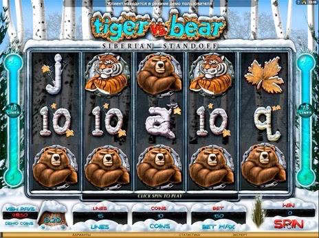Игровой Автомат Tiger Moon Microgaming