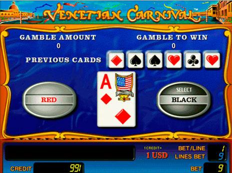 игровые автоматы карнавал играть бесплатно
