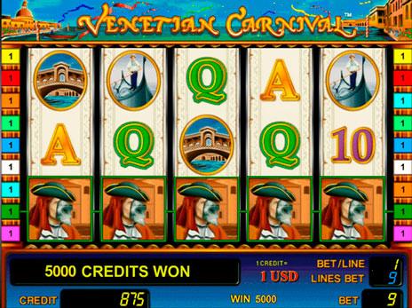 Игровые автоматы карнавал интернет казино белый