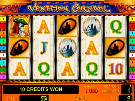 Игровые автоматы carnival где сейчас поиграть онлайн в игровые автоматы