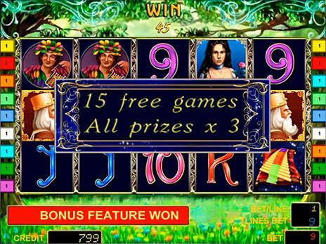 Wonderful flute игровые автоматы вулкан удачи игровые автоматы онлайн бесплатно братва