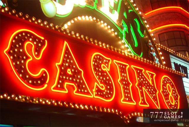 kazino-etimologiya