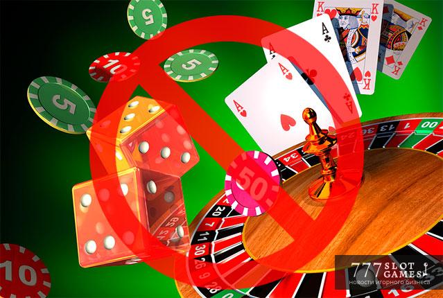 азартные игры леди шарм
