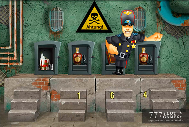 Скачать эмулятор автомата резидент  Слоты играть