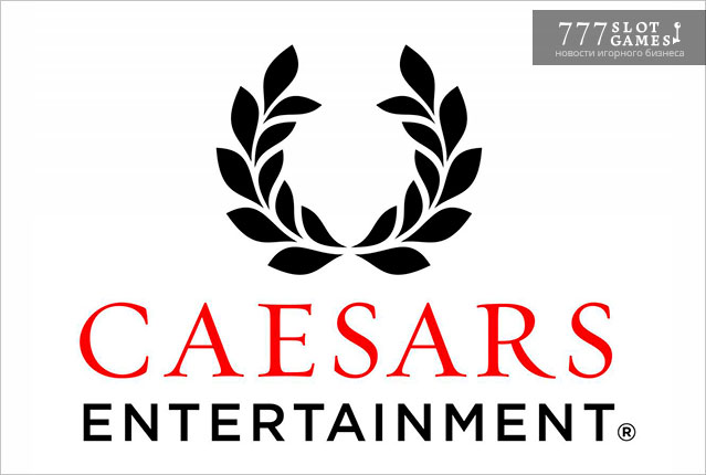 Caesars Entertainment на грани банкротства