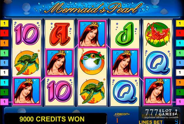 Игровые автоматы книги играть бесплатно и без регистрации карта подпольных казино