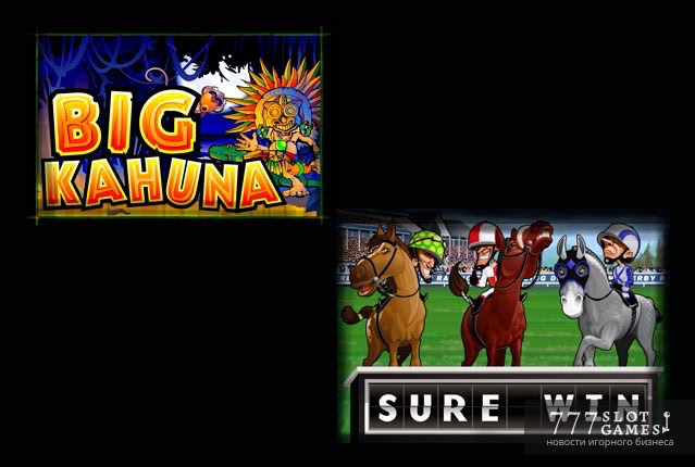 Новые слоты от Microgaming - Big Kahuna и Sure Win