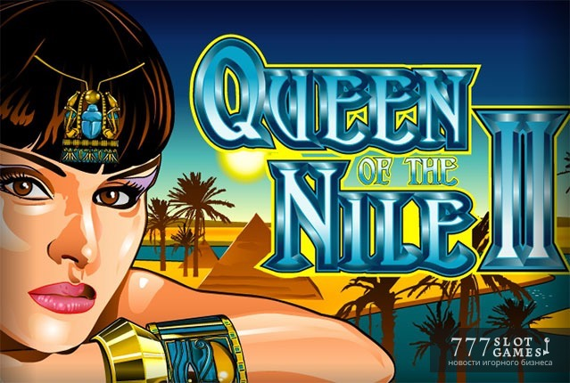 Queen of the Nile 2 – игровой автомат на египетскую тему