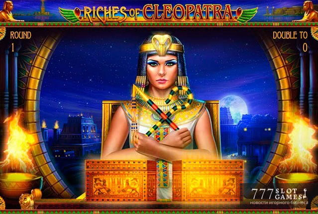 Riches of Cleopatra – дары Клеопатры на игровом автомате
