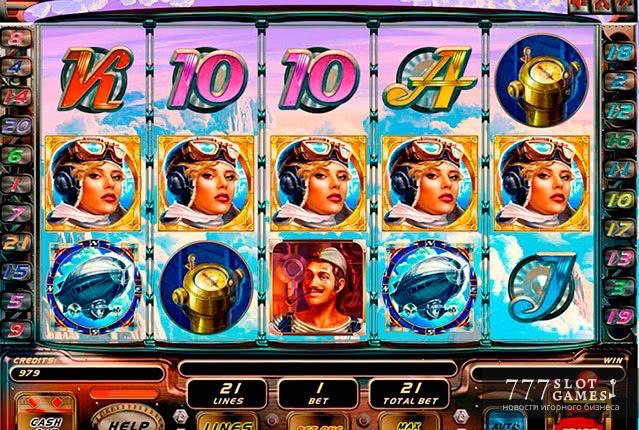 игровые автоматы sky way играть онлайн